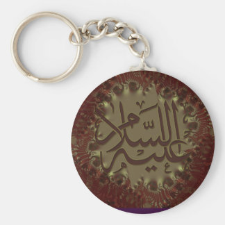 Daily Golden Blessings Keychain