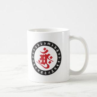 Dainichi Taizo Sanskrit character/Dainichi buddha Coffee Mug