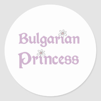 Daisies Bulgarian Princess Sticker