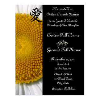 Daisy Wedding Invitations and Favors Postcard