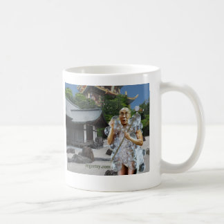 Dalai Gaga Coffee Mug