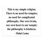 dalai lama quote 6a post cards