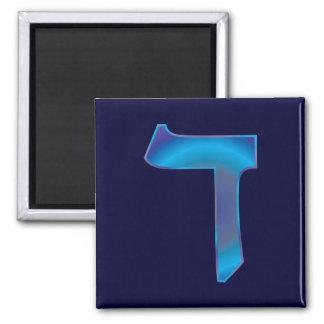 Dalet 2 Inch Square Magnet