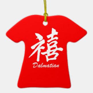 dalmatian de la felicidad adorno de cerámica en forma de camiseta