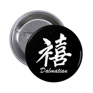 Dalmatian de la felicidad pin