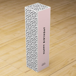 Dalmatian Dots | Wine Gift Box