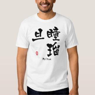 Dalton KANJI(Chinese Characters) T-shirts