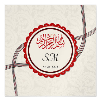 Damasco de oro islámico que casa a los musulmanes invitación 13,3 cm x 13,3cm