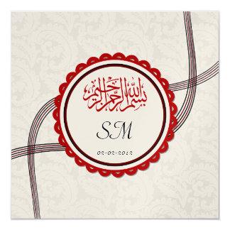 """Damasco de oro islámico que casa a los musulmanes invitación 5.25"""" x 5.25"""""""