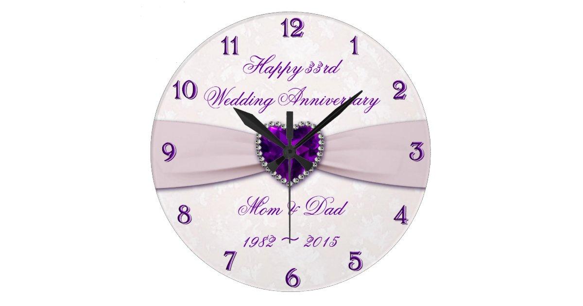 33rd Wedding Anniversary Gifts: Damask 33rd Wedding Anniversary Wall Clock