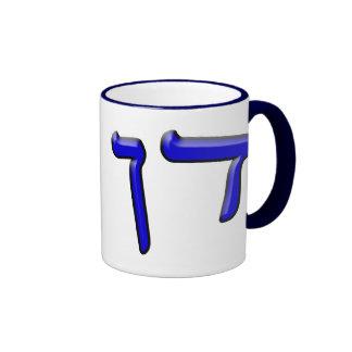 Dan- 3d Effect Ringer Coffee Mug