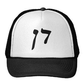 Dan - escritura de Rashi del hebreo Gorro