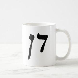 Dan - escritura de Rashi del hebreo Taza De Café