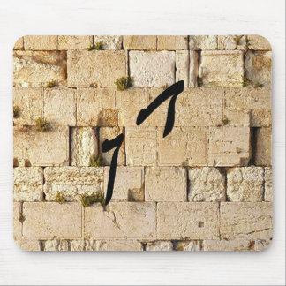 Dan - HaKotel (The Western Wall) Mouse Pad