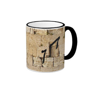 Dan - HaKotel (The Western Wall) Ringer Coffee Mug