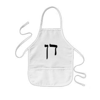 Dan - Hebrew Block Lettering Apron