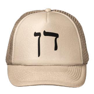Dan - letra de molde hebrea gorras de camionero