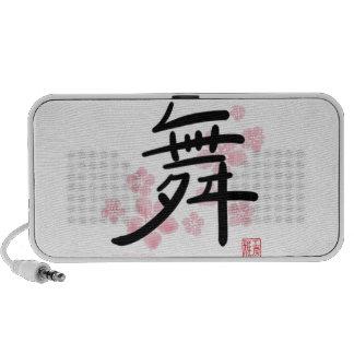 Dance Kanji Doodle Speakers