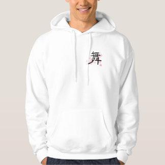Dance (kanji) Light Hoodie (customizable)