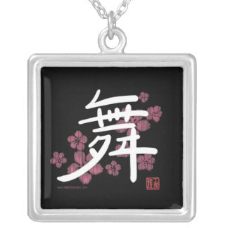 Dance Kanji Necklace (black)