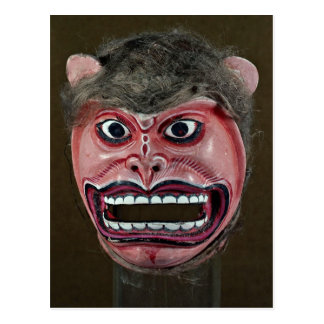 Dance mask in form of Monkey Postcard