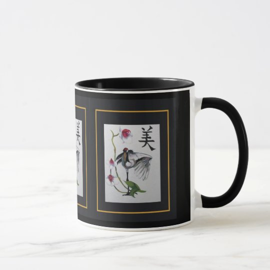 Dance of the Crane, Mug