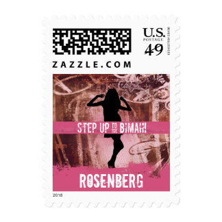 Dance Party Bat Mitzvah Stamp Small