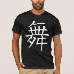 Dance Symbol T-Shirt