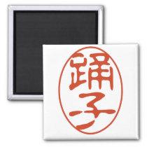 Dancer dancer kanji magnet