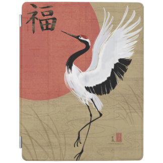 Dancing Crane iPad (2/3/4) Smart Cover