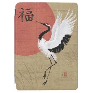 Dancing Crane iPad Air (1/2) Smart Cover