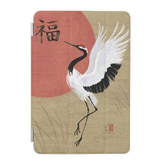 Dancing Crane iPad Mini Smart Cover