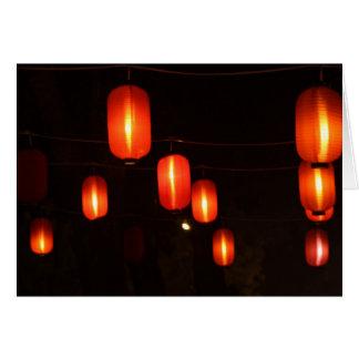 Dancing Red Lanterns (2) Greeting Card