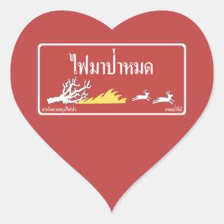 Danger Fire Sign, Thailand Heart Sticker