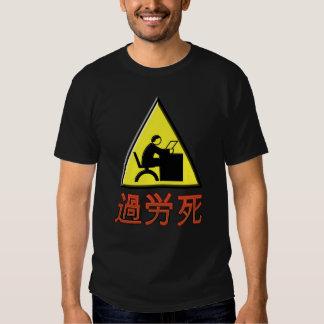 Danger Karoshi T Shirt