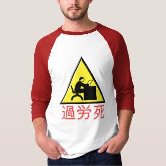 Danger Karoshi Tee Shirt