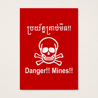 Danger!! Mines!! ☠ Cambodian Khmer Sign ☠ Business Card