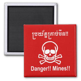 Danger!! Mines!! ☠ Cambodian Khmer Sign ☠ Fridge Magnets