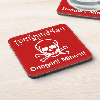 Danger Mines Sign, Cambodia Beverage Coaster
