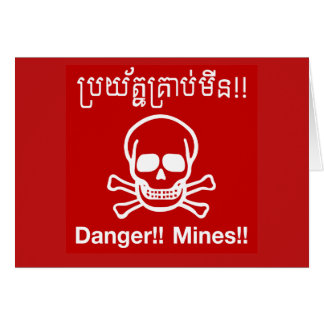 Danger Mines Sign, Cambodia Greeting Cards