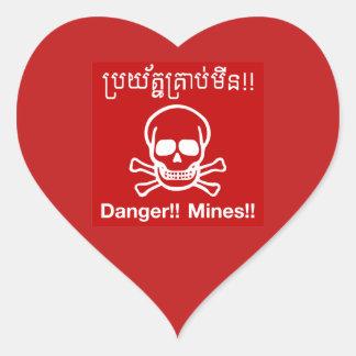 Danger Mines Sign, Cambodia Heart Sticker