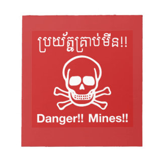 Danger Mines Sign, Cambodia Notepad