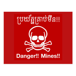 Danger Mines Sign, Cambodia Post Cards