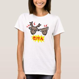 Dangerous Deer T-Shirt