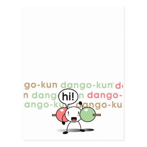 dango-kun tarjeta postal