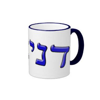 Daniel - 3d Effect Coffee Mug