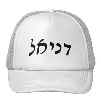 Daniel - escritura de Rashi del hebreo Gorras De Camionero