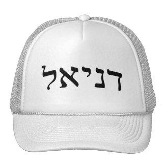 Daniel - letra de molde hebrea gorros