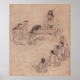 Danwon Seodang School Children Print