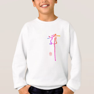 Danza (caligrafía china) playera